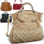 Fleur de lis embossed tote bag w/ detachable strap